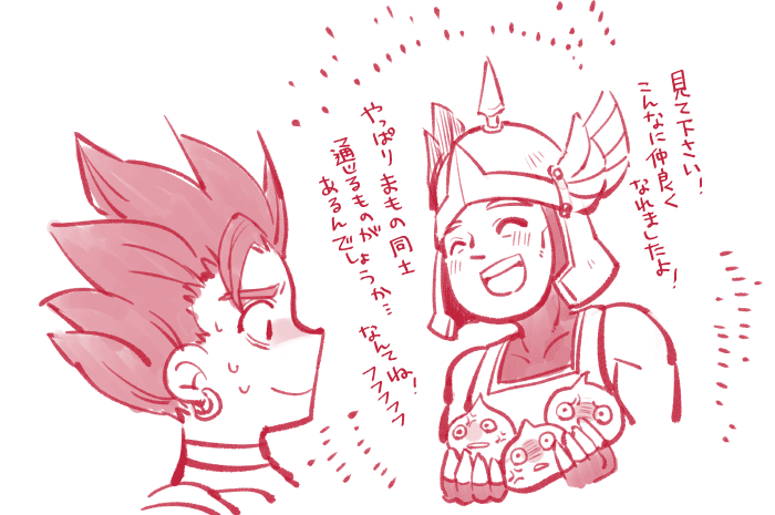 dq6_11.png