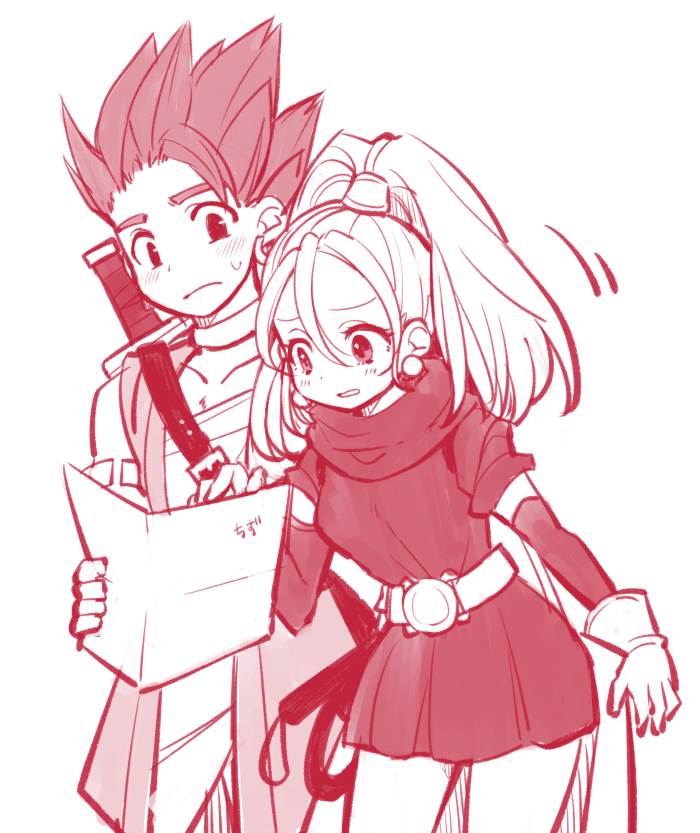 dq6_17.png